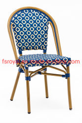 金属の喫茶店のホテルの家具の卸し売り食事のフランスのビストロのレストランの椅子