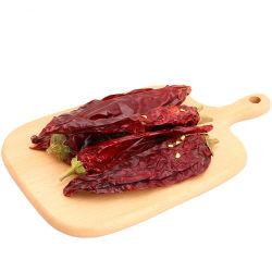 Natürlicher organischer getrockneter roter süsser Paprika