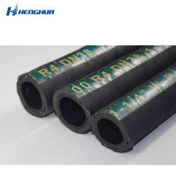 SAE 100の編みこみの織物および螺旋形の鋼線の補強のR4産業高圧織物によって補強される油圧ゴム製ホース