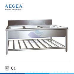 AG-Foi001 Aço inoxidável seco Sumidouros de Água