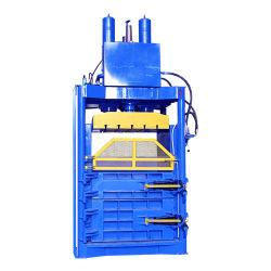 폐지 짐짝으로 만들 압박 기계 /Vertical 유압 플라스틱 작은 조각 포장기 제조자 또는 유압 폐기물 플라스틱 병 압박 포장기