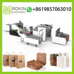 خط إنتاج تلقائي كامل من ميدان متكامل موفر للوقت والعمالة ماكينة كيس الورق السفلي