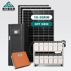 10kw 15kw 20kw 30kw Grade Desligado Sistema de Energia solar A energia solar System
