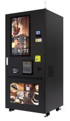 آلة بيع القهوة مع شاشة عرض كبيرة