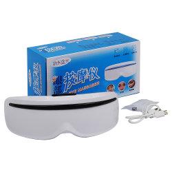 Mayorista de logotipo personalizado terapia magnética inalámbrico recargable ojo eléctrico portátil masajeador con calor