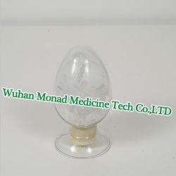 最上質の男性の機能拡張はVardenafil HCl/Vardenafil 224785-91-5に薬剤を入れる