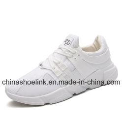 方法人のための歩きやすい連続したスニーカーの靴