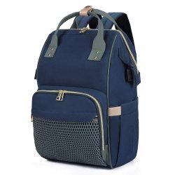 2020 Novo Design à prova de grande capacidade de Viagem Organizador Multifunção Azul Mochila Saco de fraldas para bebé sacola de Maternidade Infant