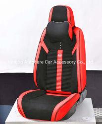 Nouvelle Mode Accessoires De Voiture Voiture Décoration de housse de siège de voiture de taille universelle cuir Pure Auto Coussin de siège de voiture
