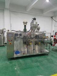 آلة تكديس السوائل المسحوق التلقائي لتغذية الأسماك متعددة الوظائف