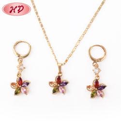 熱い販売の方法衣裳18Kの金は真珠と宝石類セットをめっきした