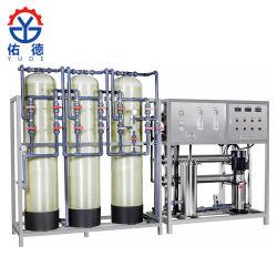 Nouveau système de mélange du générateur d'ozone d'oxygène pour le traitement de désinfection de l'eau