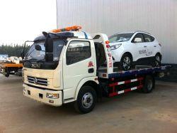 4x2 3ton 5ton Platform Wrecker Truck けん引道路救助用トラック