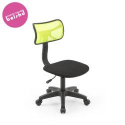 La calidad de colores de la Oficina de malla para el hogar los niños silla sillas Equipo Giratorio