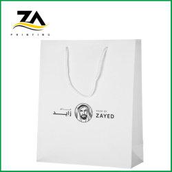 高品質の紙袋の出荷ペーパーギフト袋