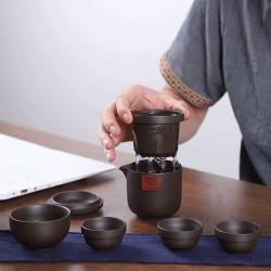 紫色の砂の速い乗客のコップの陶磁器の携帯用ティーカップの家庭内オフィスの茶道のギフトのカスタマイゼーション