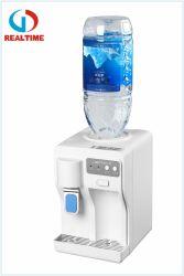 소형 탁상용 물 분배기 또는 음료수 냉각기