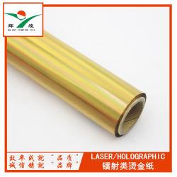 Золото лазерный горячие тиснение фольгой