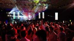 Rigeba Disco DJ Stage 3W RGB Amination лазера для отображения событий