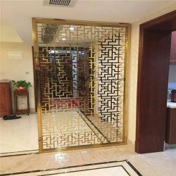Personnalisée en usine intérieure et extérieure de l'écran métalliques décoratifs Partition de l'écran du diviseur de porte en acier inoxydable