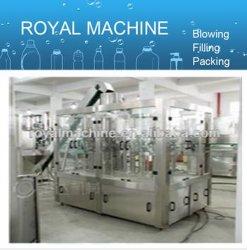 Система путевого управления SPS воды машина