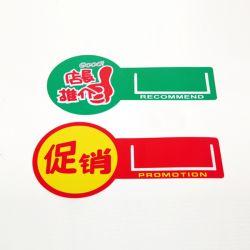 Der Belüftung-Förderung-Karten-/Postkarte-/Kurbelgehäuse-Belüftung Drucken