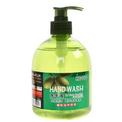 Diseño de logotipo personalizado de glicerina de buena calidad de lavado de manos hidratante jabón líquido suave fórmula pH 6