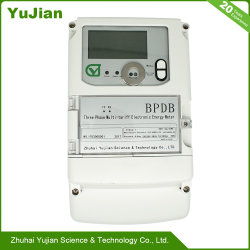 Trois Phase multi tarif Compteur d'énergie de l'électricité avec une certification technique