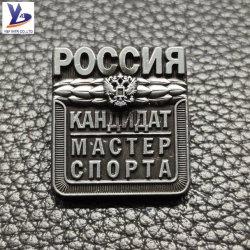 Personalizados populares 3D emblema distintivo de Metal Fashion olhar antigo