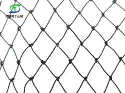 380d черного Knotted груза/Страховочное/предохранительный крючок ограждения, Дурио Net, охватывающий Net, Monofilament промысел Net высокое качество стороны литой нейлон мягкой чистой рыбы