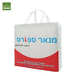 再利用性のカスタムデザインポータブルラミネート加工された環境保護用の不織布ハンド バッグ