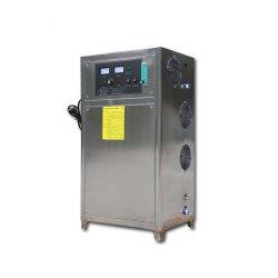 ゴム製混合の研修会のための器具を生成する浄化されたオゾン