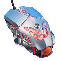 Подходит для V9 2400 Professional 6 Ключ Макропрограммирование LED кабель мыши Механические узлы и агрегаты подсветка Игровые мыши