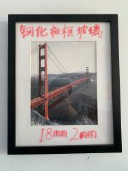 Cadre Photo de 1,8 mm d'usine de verre verre Cadre photo