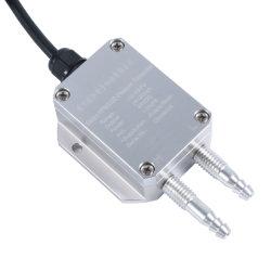 高精度な空気差動圧力送信機