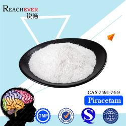Piracetam сырьевых материалов для разведки