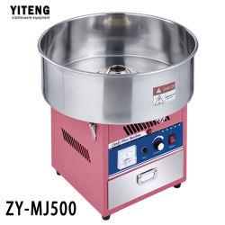 Alta Qualidade Doces Eléctrico Ripper de algodão com música Lantern Candy Machine Zy-Mj500 de gás