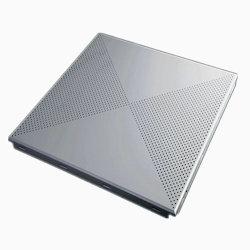 Дешевые/ скидка на потолке ПК алюминиевых лежит в потолочные плитки для коммерческих систем на потолке