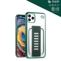 2020 La meilleure vente PC+DE SILICIUM Étui pour iPhone Mobile 11, 11 PRO de l'iPhone, iPhone 11 Max