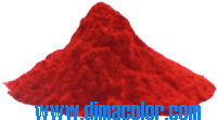 Pigmento de la capa de color rojo escarlata DPP 255 (5g)