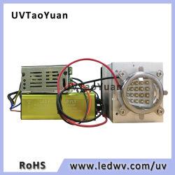 UV LED 395nm 경화 모듈 50W NDT UV 라이트