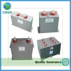 7500ОФ конденсатор 470 В постоянного тока высокой частоты низким импедансом конденсатор высокая частота коммутации фильтр питания