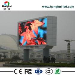 De alto brillo exterior P6/P8/P10 en la pantalla LED para publicidad Panel de vídeo