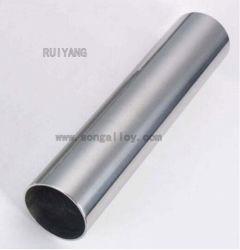 Ssの管Ssの管Tp310sのステンレス鋼の管の管
