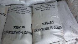 Mono-Dikalzium- Zufuhr-Zusätze CAS 7758-23-8 des Phosphat21%