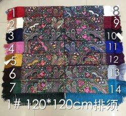 ロシアのスカーフの工場正方形ヘッド方法スカーフロシアPashminaロシア120*120shawl