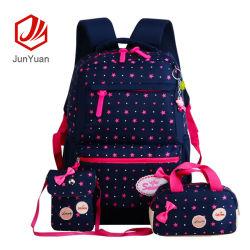 Новый рюкзак из четырех частей Canvas студент мешок печать рюкзак сумка для переноски