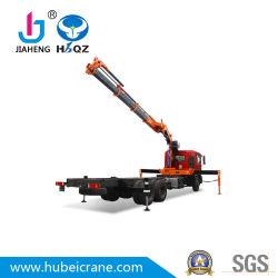 Fabriqué en Chine HBQZ 12 tonnes SQ240 repliage de la rampe mobile monté sur camion grue cadeau de matériaux de construction de prix Outil à main