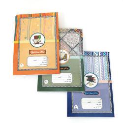 Massen-Belüftung-Umhüllungen-Übungs-Buch für arabischen Kursteilnehmer