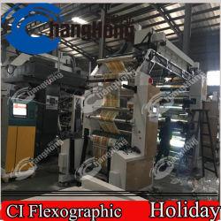 Máquina de Impressão de papel higiénico do Tambor Central